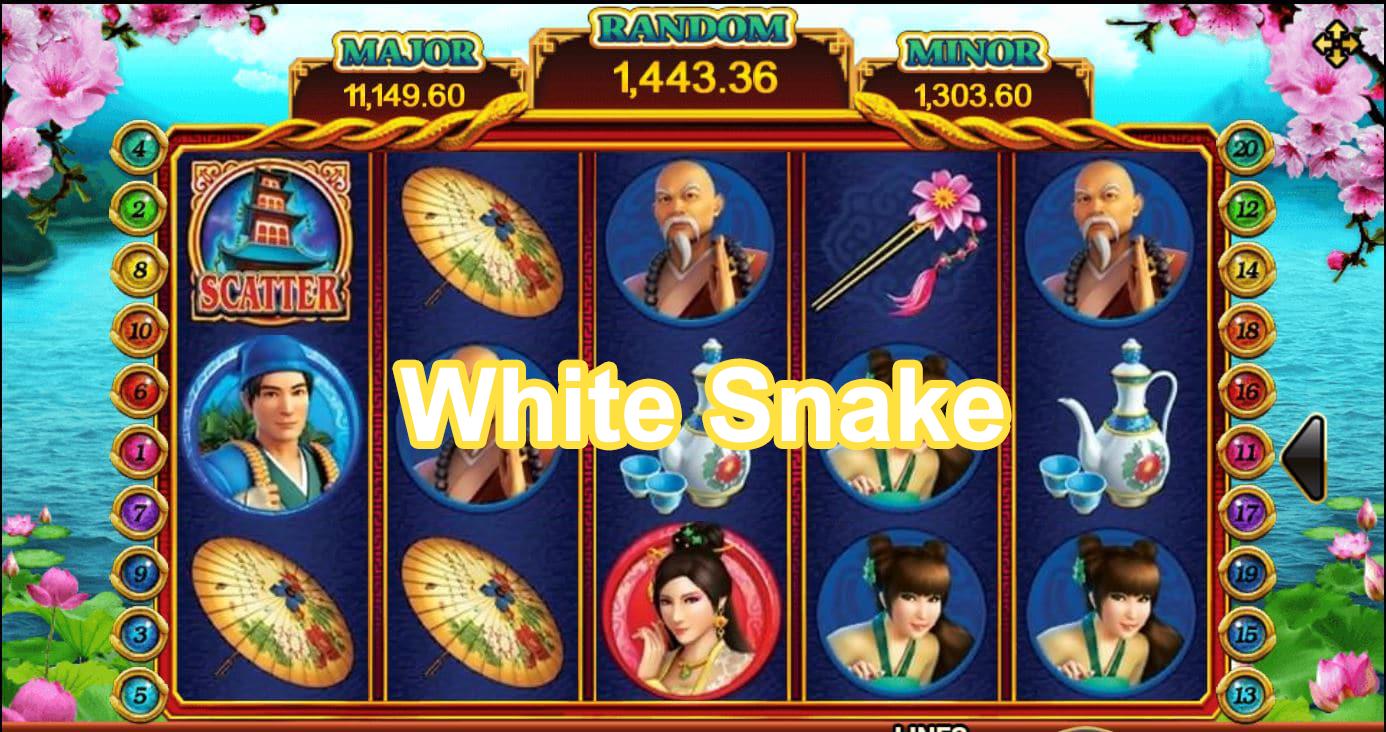 แนะนำเกมส์ White snake