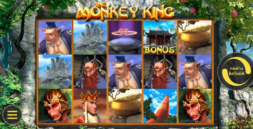 The Monkey King1