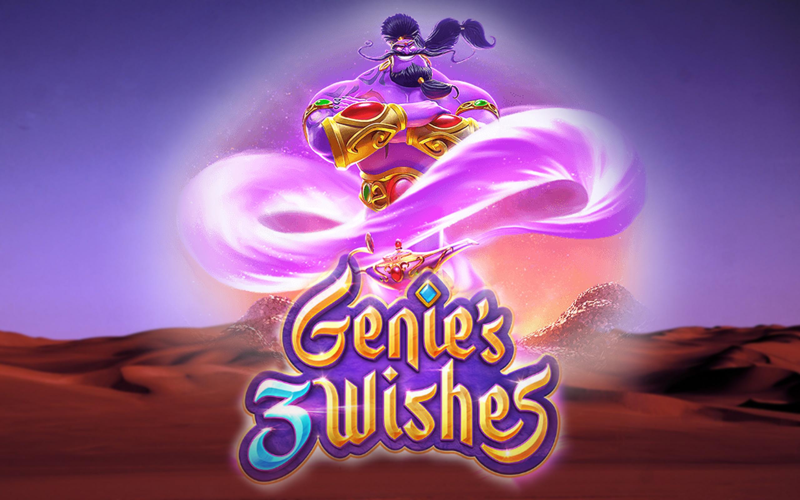 3 Genie Wishes No Download Slot